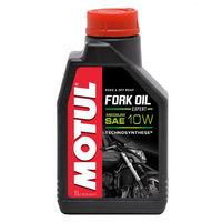 Aceite de Hoquilla Motul 10W Expert Medium 1L