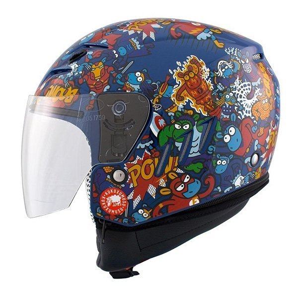 Casco Shiro SH20 SupersheepMix Kids