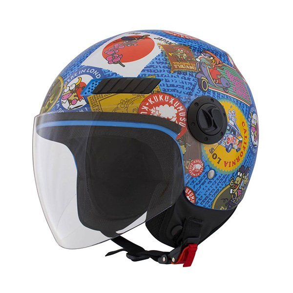 Casco Shiro SH62 travelstamps Kids