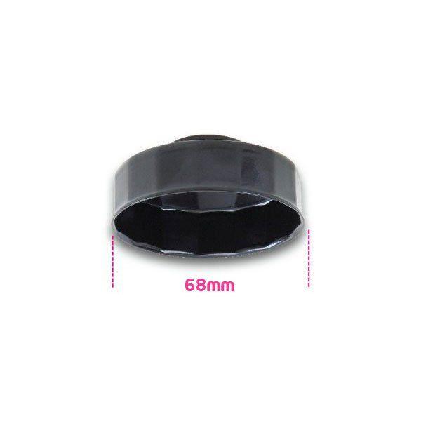 Llave de Filtro de Aceite Vaso BETA 1493 68-L14