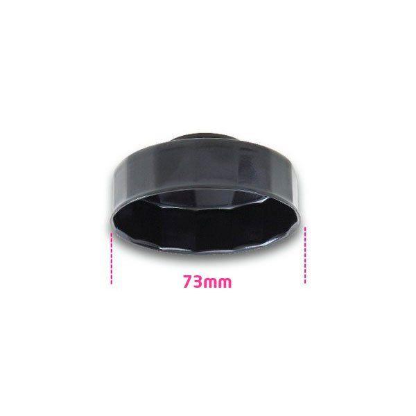 Llave de Filtro de Aceite Vaso BETA 1493 73-L14