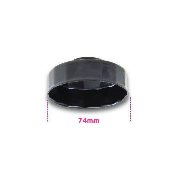 Llave de Filtro de Aceite Vaso BETA 1493 74-L15