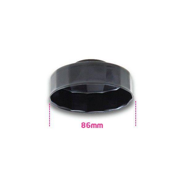 Llave de Filtro de Aceite Vaso BETA 1493 86-L16